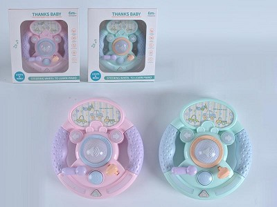 Steering Wheel Learning Piano(Green And Pink 2 Colour Mixed)
