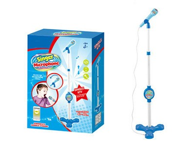 Boy Children Microphone