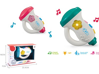 Baby Horn With Sound And Light
