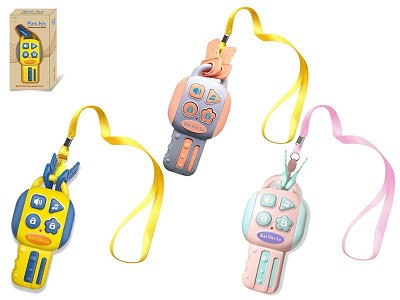 Intelligent Early Education Key (With Lanyard )