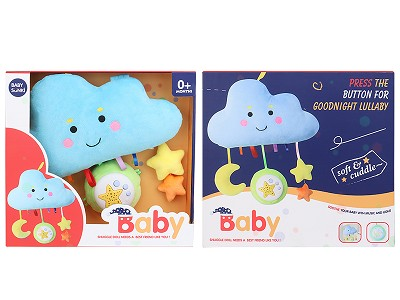 Plush Projection Soothing Clouds