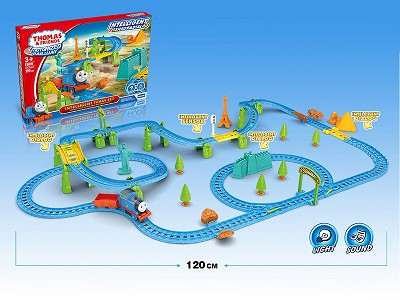 Thomas Intelligent Identification  Track Set