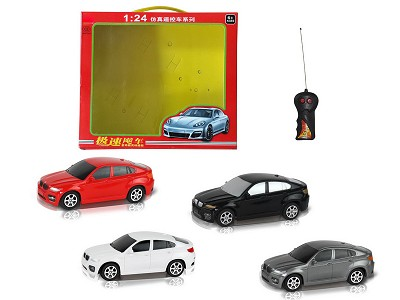 1:24 Two Wireless Simulation Of BMW X6 Remote Control Car