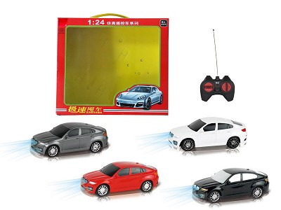 1:24Four Wireless Simulation Of BMW X6 Remote Control Car With Light(Chinese)