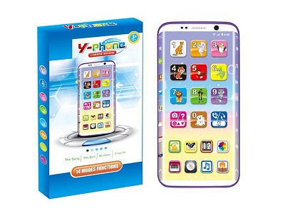 Multifunctional Learning Mobile Phone