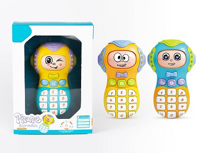 Face-Change Mobile Phone(Blue,Yellow And Orange 3 Colour Mixed)