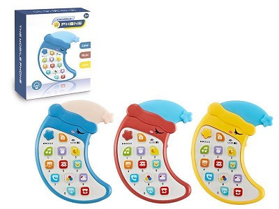 Moon  Mobile Phone  Learning Machine