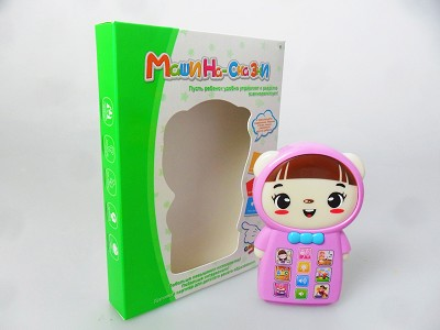 Learning Machine Toy